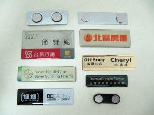 白鐵印刷+波麗名牌