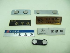Brass  Etch  famous  brand