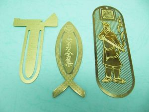 Brass  Etching thread empty bookmark