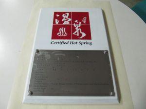 shop sign、Signboard