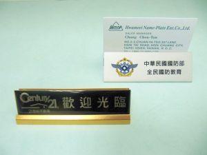 Aluminum   Name-Card  Block