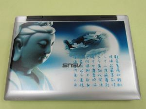 Notebook  shell customized printing