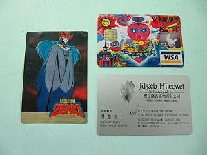 Aluminum  Card