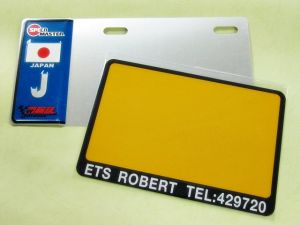 Machine license plate