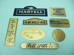 銅蝕刻一般商標、銘版