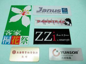 Aluminum  Printing  Name-Plate