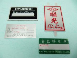 Aluminum printing machinery  Name-Plate