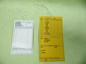 紙卡商標吊卡