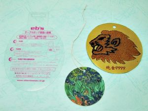 Plastic Printing  Tag