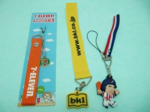 Ribbon  Mobile  phone  strap