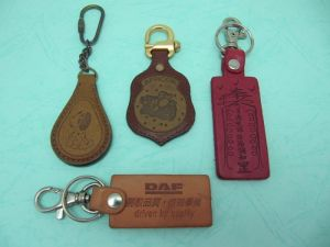 Leather  Key-Chain