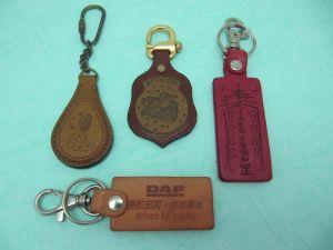 皮革烙印鑰匙圈