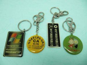 Aluminum  Printing  Key-Chain