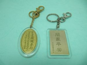 Acrylic + Metal  etch  Key-Chain