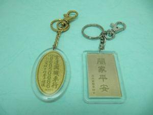 Acrylic + Metal  etch  Key-Chain