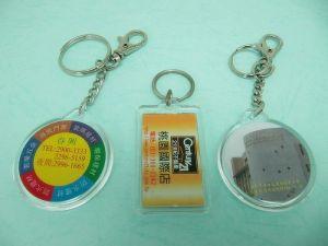 壓克力+金屬片印刷鑰匙圈