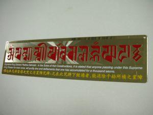 Brass  Etch  panel