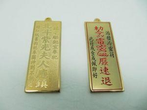 Brass  Etch  key-chain