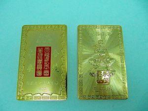銅壓鑄小銘版、小卡、佛卡
